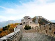 Đặt mua vé máy bay đi Trung Quốc ở TP.HCM Đặt mua vé máy bay đi Trung Quốc ở TP.HCM