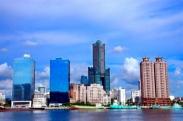 Bán vé máy bay đi Đài Loan ở quận 7 Đại lý bán vé máy bay đi Đài Loan tại quận 7