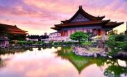 Bán vé máy bay đi Đài Loan ở quận Gò Vấp Đại lý bán vé máy bay đi Đài Loan tại quận Gò Vấp