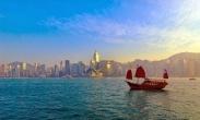 Đặt mua vé máy bay đi Hong Kong ở Hà Nội Đặt mua vé máy bay đi Hong Kong ở Hà Nội