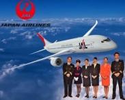Japan Airlines Hãng hàng không Japan Airlines