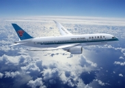 China Southern Airlines Hãng hàng không China Southern Airlines
