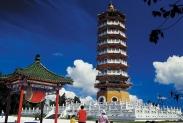 Bán vé máy bay đi Đài Loan ở quận 8 Đại lý bán vé máy bay đi Đài Loan tại quận 8