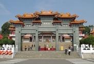 Bán vé máy bay đi Đài Loan ở quận Bình Thạnh Đại lý bán vé máy bay đi Đài Loan tại quận Bình Thạnh
