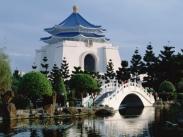 Bán vé máy bay đi Đài Loan ở quận 2 Đại lý bán vé máy bay đi Đài Loan tại quận 2