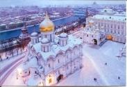 Vé máy bay Hà Nội đi Moscow Vé máy bay Hà Nội đi Moscow