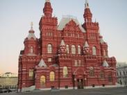 Vé máy bay Sài Gòn đi Moscow Vé máy bay Sài Gòn đi Moscow